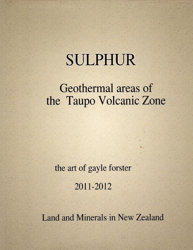 Sulphur cover